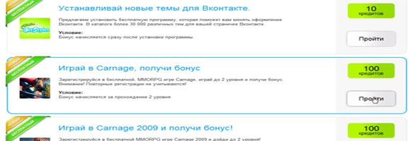 Кристаллы для Танки Онлайн - сервис CoinsUp